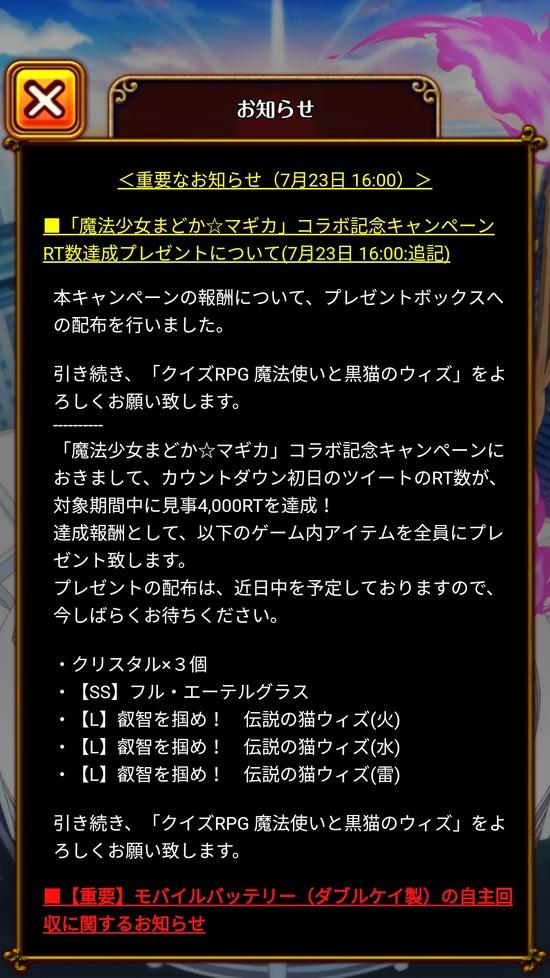 Screenshot_20180723-160327