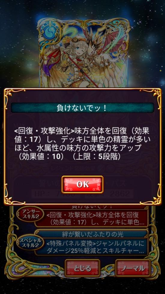 Screenshot_20180921-155343