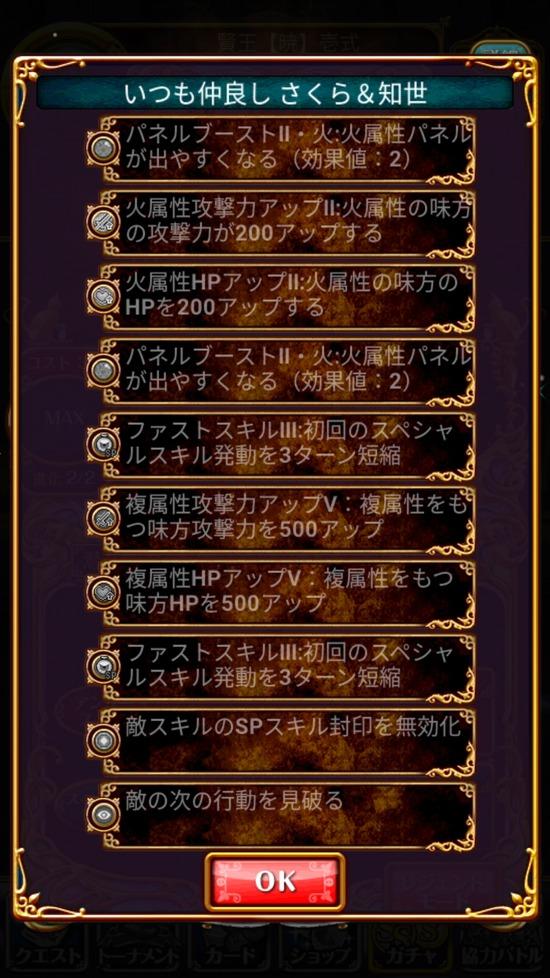 Screenshot_20180615-161014