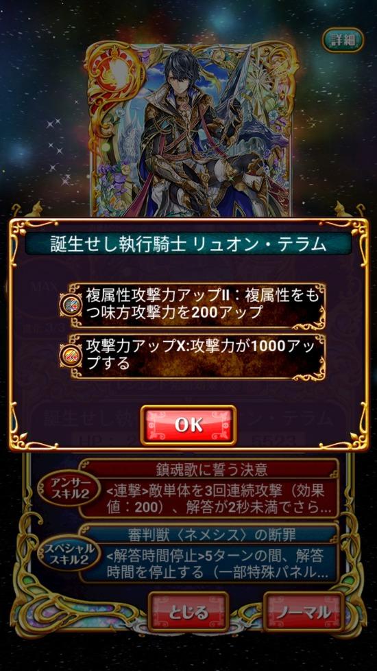 Screenshot_20180831-162836