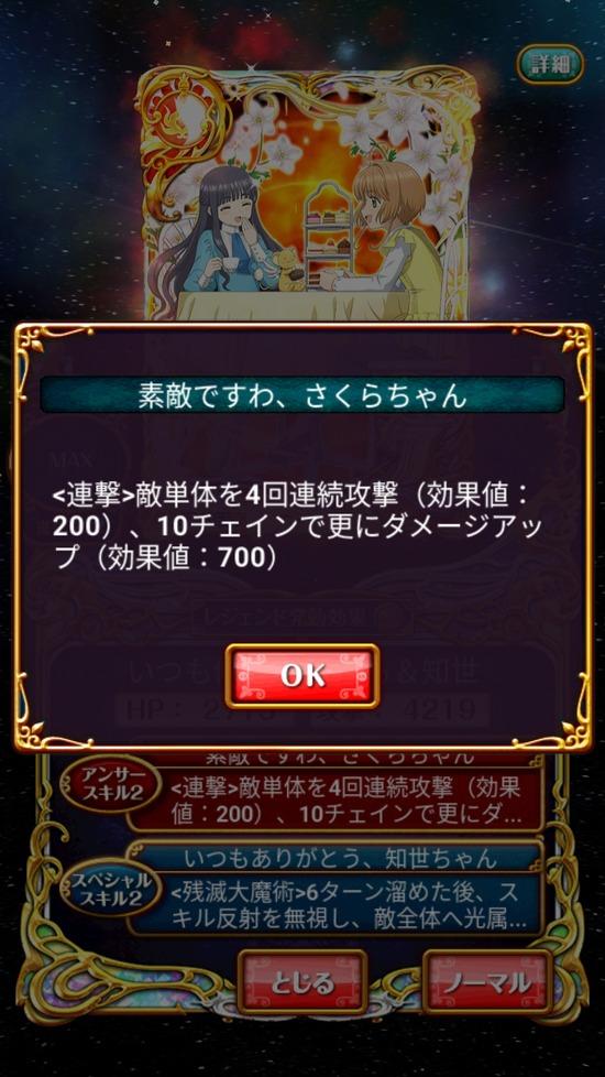 Screenshot_20180615-161031