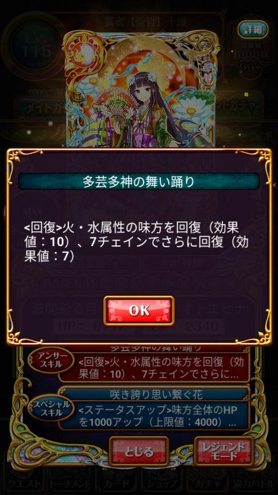 Screenshot_20181024-160930