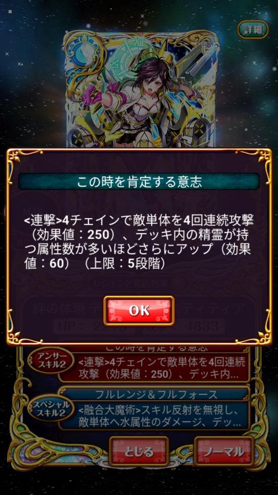 Screenshot_20180531-161658