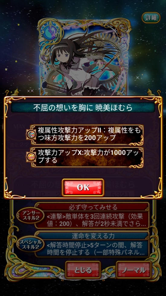 Screenshot_20180713-161236
