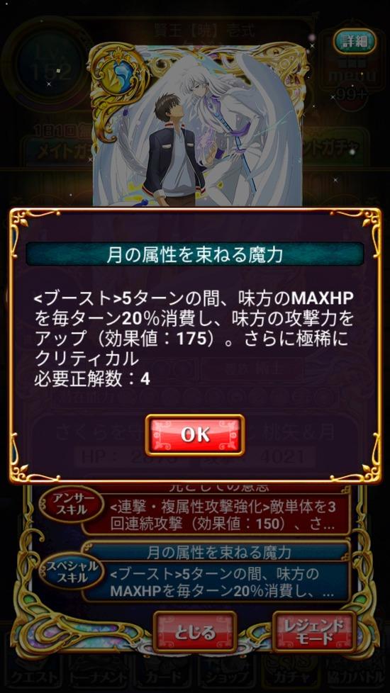 Screenshot_20180615-161102