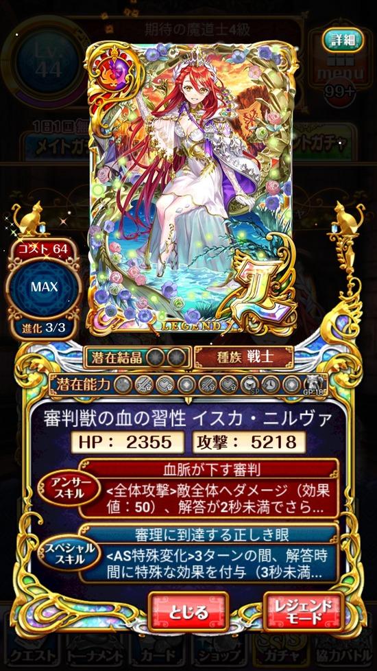 Screenshot_20180831-162723