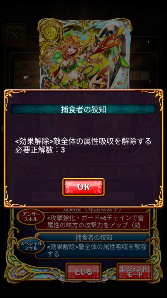 Screenshot_20180921-155440