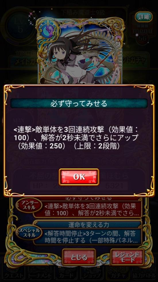 Screenshot_20180713-161228