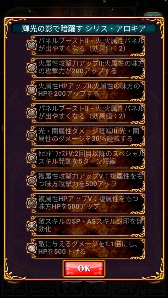 Screenshot_20180928-160316