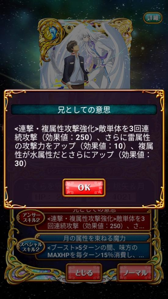 Screenshot_20180615-161111