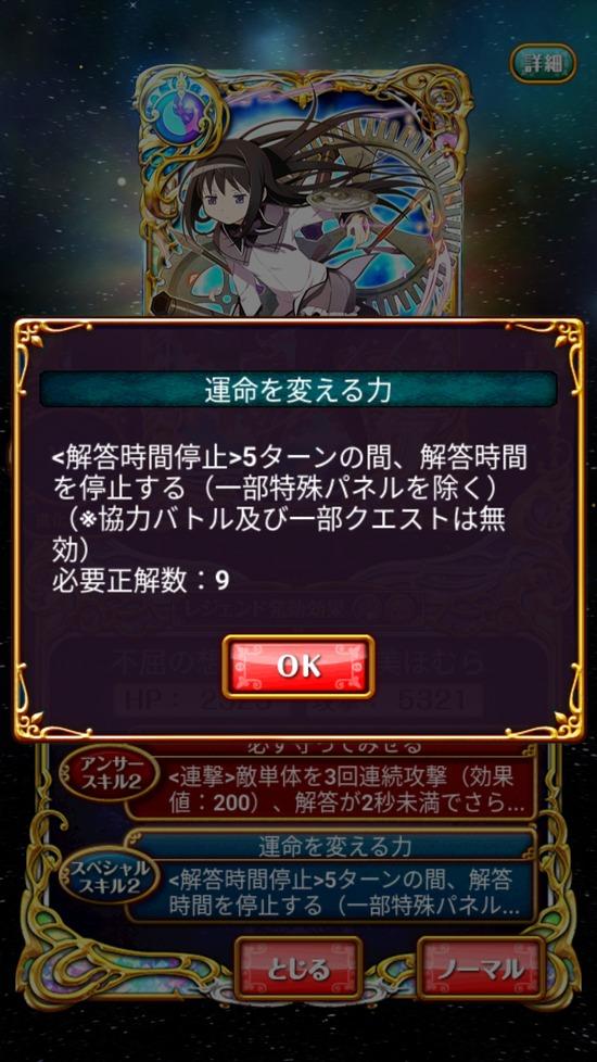 Screenshot_20180713-161246
