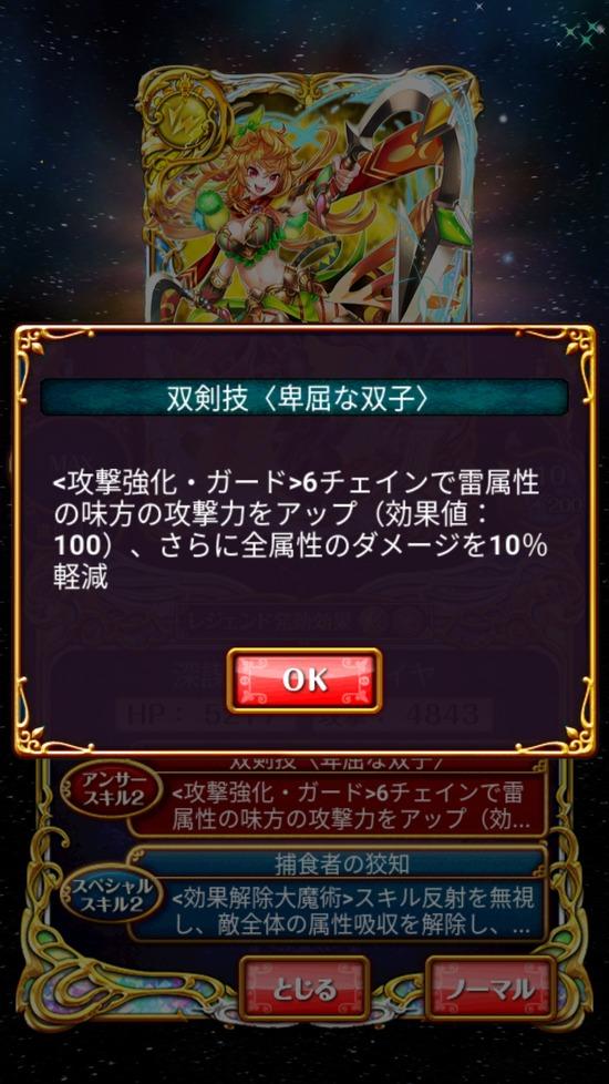 Screenshot_20180921-155448