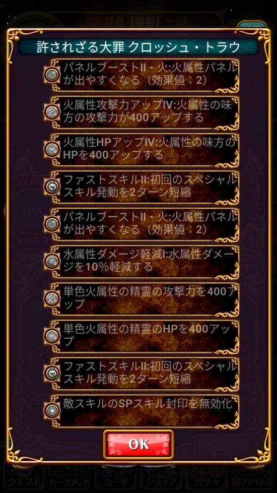 Screenshot_20180928-160523