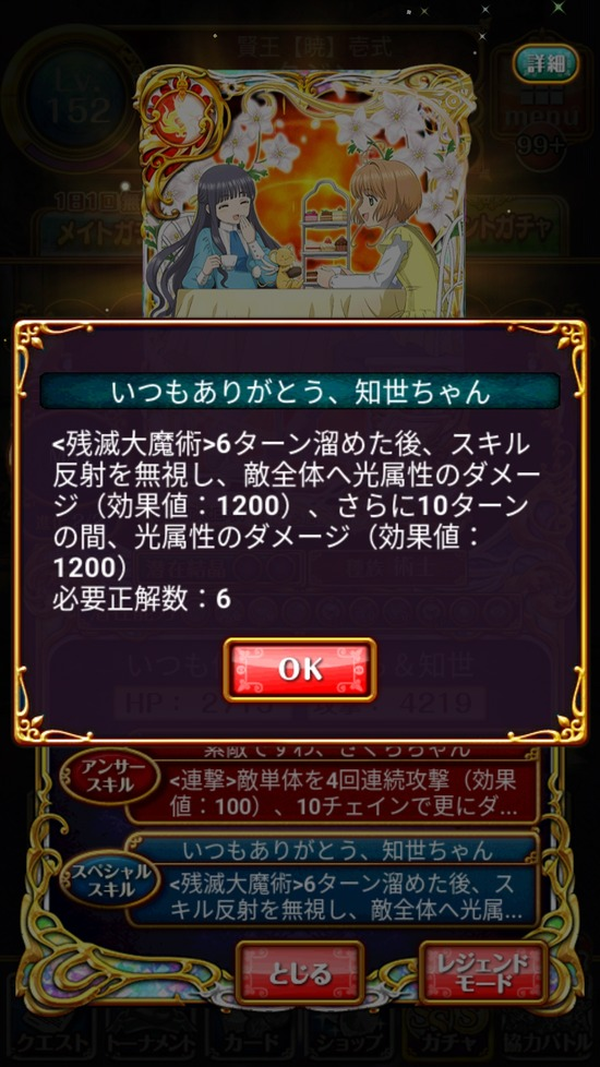 Screenshot_20180615-161022