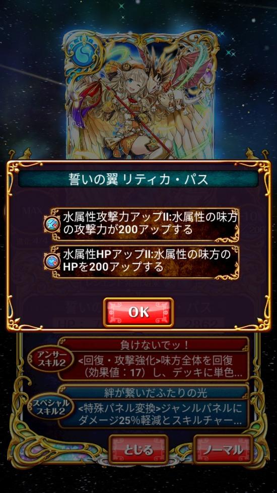 Screenshot_20180921-155340