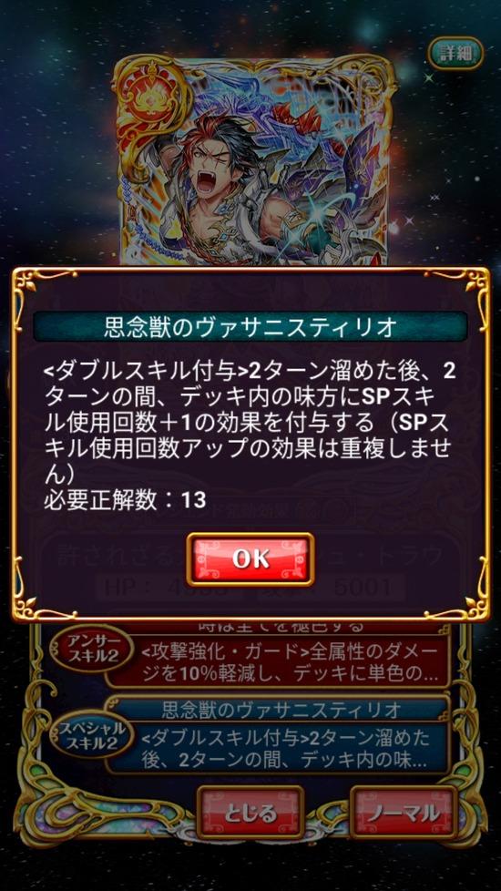 Screenshot_20180928-160544