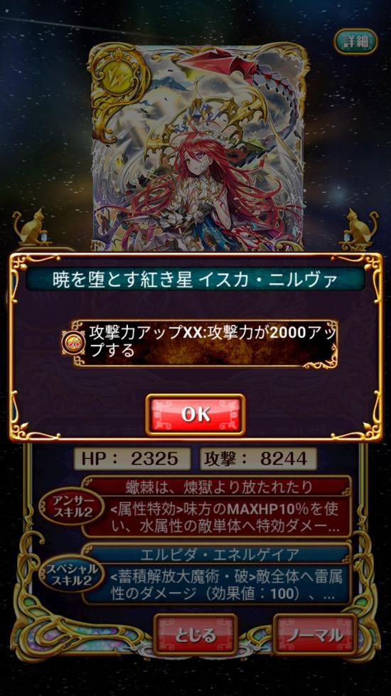 Screenshot_20180928-160226