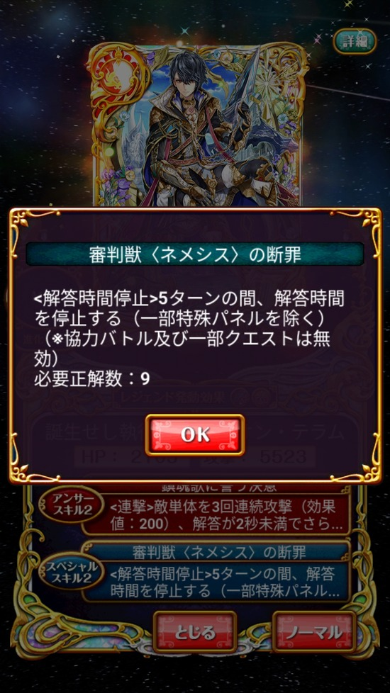 Screenshot_20180831-162844