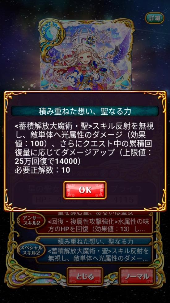 Screenshot_20180831-162705