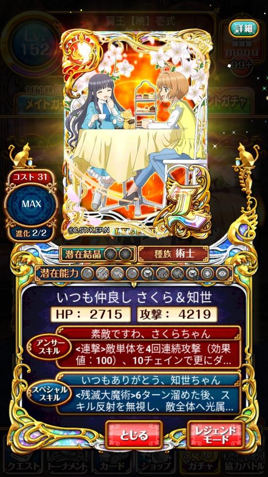Screenshot_20180615-161011