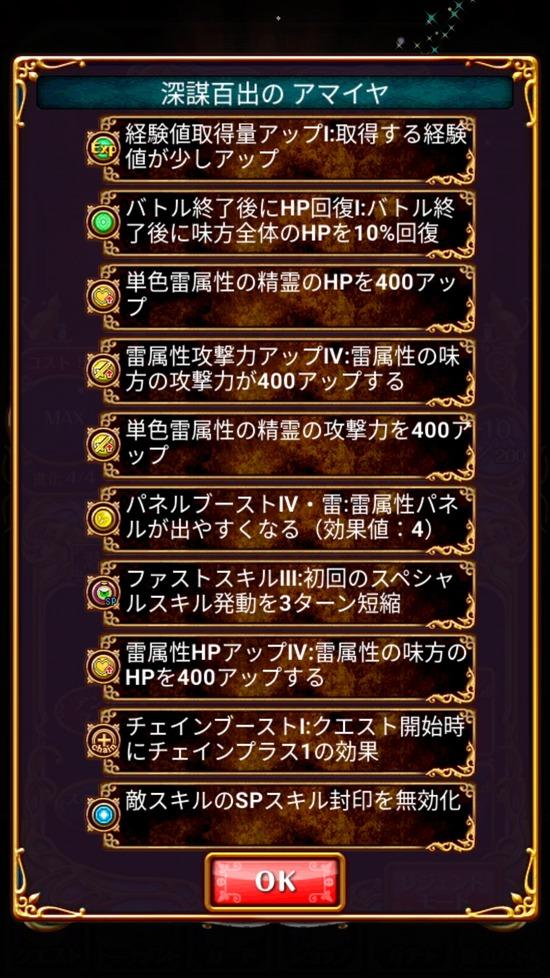 Screenshot_20180921-155429