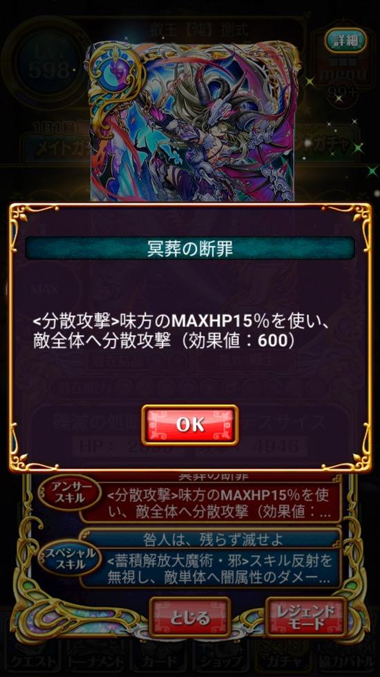 Screenshot_20180731-160947
