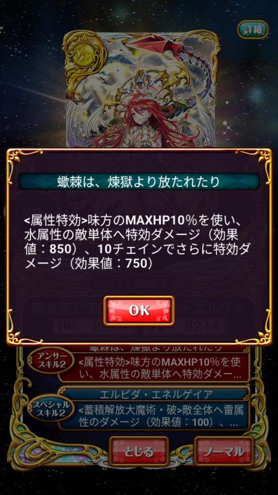 Screenshot_20180928-160230