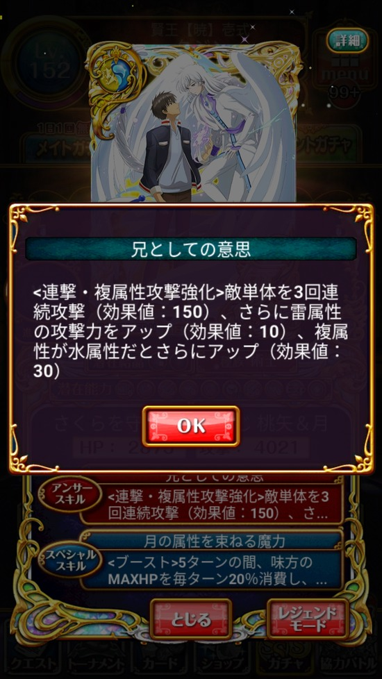 Screenshot_20180615-161058