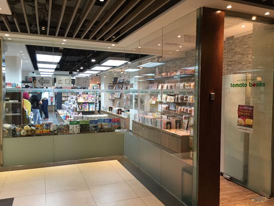 香港(Hongkong) : 沖田事務所のアジアなblog