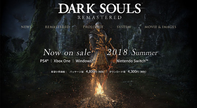DARK SOULS REMASTERED _