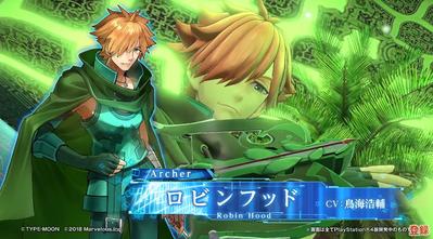 (60) PS4-PS Vita『Fate-EXTELLA LINK』
