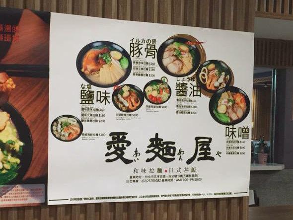 【台湾】台北に開店した日本式ラーメン店ヤバい!「イルカの骨の豚骨ラーメン」 [海外]