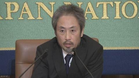安田純平 : 急上昇ワード2chまとめブログ速報