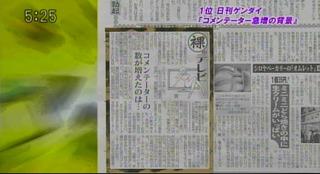 bdcam 2012-03-29 08-04-30-327