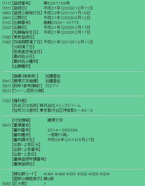 bandicam 2014-10-29 06-50-36-234