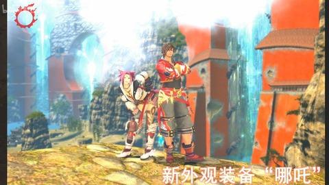 【FF14】中國ファンフェスにて中國版に先行実裝される「哪吒」裝備が公開! 馬鳥速報
