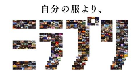 FF14_001771