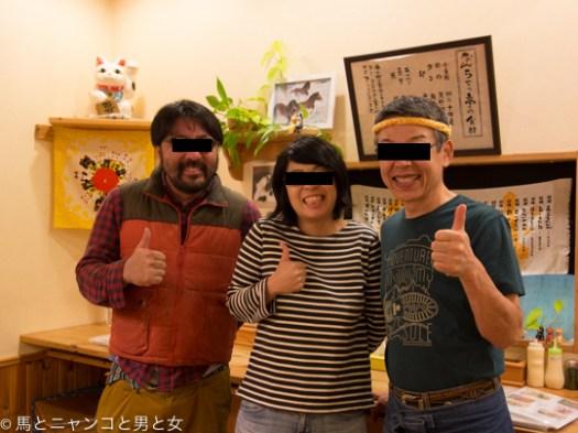 https://i0.wp.com/livedoor.blogimg.jp/umanyan/imgs/c/5/c5f5e17a.jpg?w=525