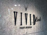 vivid link staff