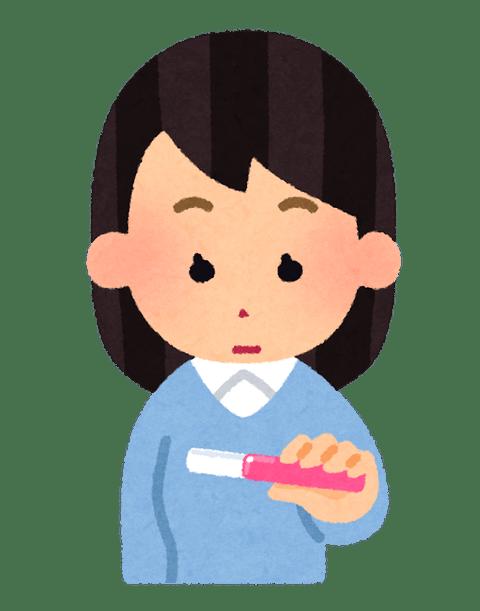 ninshin_kensa1_check