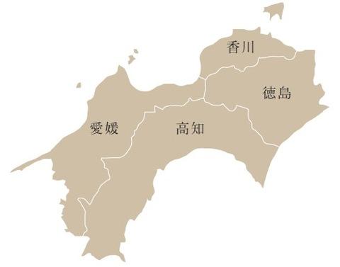 img_shikoku