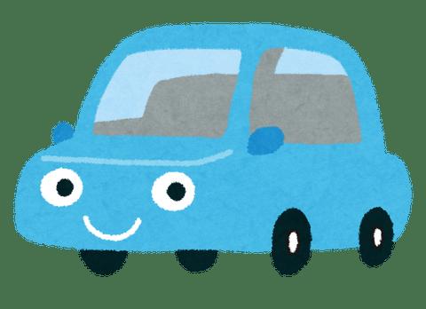 car_skyblue