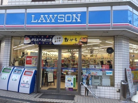 lawson_otameshi_hikikaeken_01