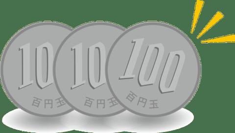 100-640x363