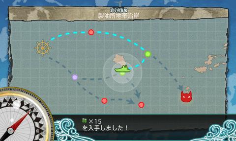 『製油所地帯を防衛せよ!』任務達成しました。 : 艦隊これくしょん~艦これ足跡~