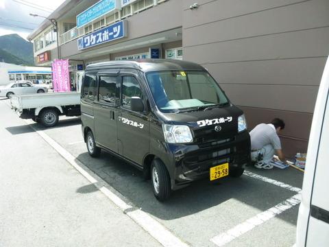 SH3G0380