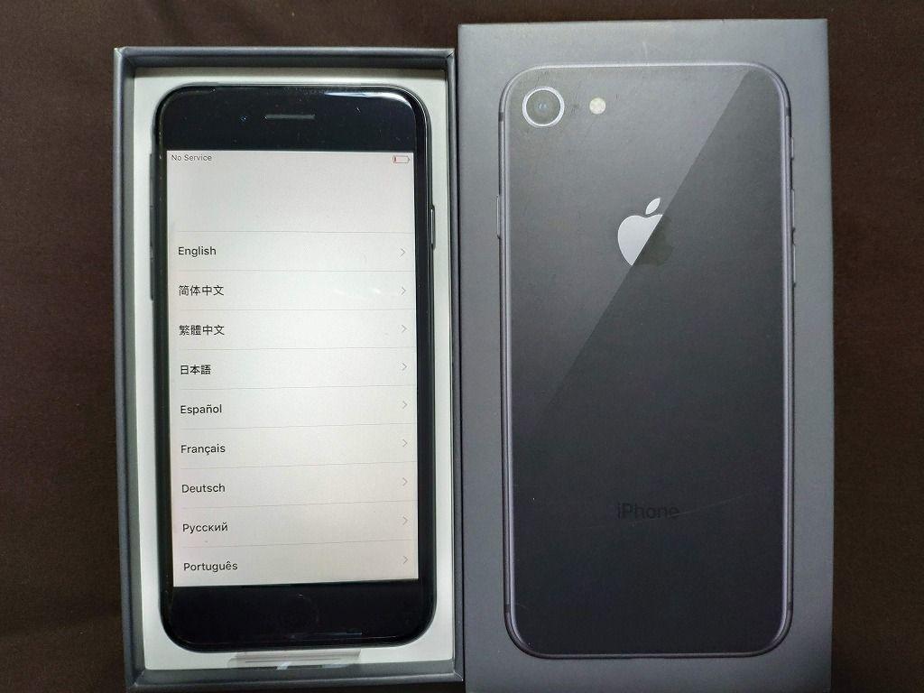 染料 単語 農夫 iphone8 新古 品 - oes-english.jp