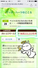 2015-03-01-09-13-29