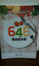93fccb85.jpg