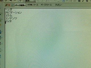 2015-01-31-11-15-12